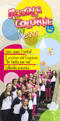 Piccole Colonne News Estate 2017